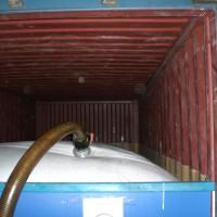供应茂名到山东济南门到门水运集装箱船运直航海运费查询