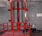 十一促销价-固定导轨式升降SJD系列