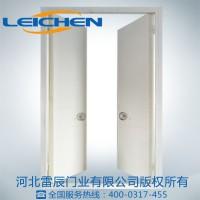 雷辰横通道防火防护门通过ISO9001认证的厂家,可上门安装