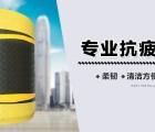PVC防潮防油抗疲劳垫+汽车地垫批发+安全防滑抗疲劳脚垫生产