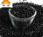 白色母料,黑色色母.晨美生产适用于各种材质工艺的黑白色母料