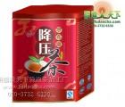 袋泡茶加工-降血压袋泡茶加工-广州福道天下生物科技有限公司
