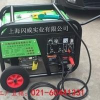 一体机发电电焊机220A电焊机