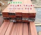 梢木、梢木原木、梢木品质、梢木密度、梢木颜色、梢木等级、防腐