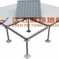硫酸钙沈飞全钢防静电地PVC贴面硫酸钙