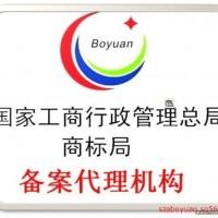 注册公司/营业执照/深圳南山区/公司注销/申请一般纳税人