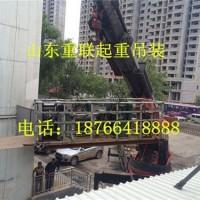 枣庄设备吊装_山东重联(图)_高空设备吊装