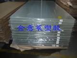 青岛防静电PC板