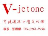 苏州二手检测仪器进口报关代理,上海旧检测设备进口清关公司