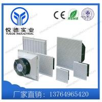 专业生产威图机柜220V风扇 风机过滤器 过滤窗 通风网组3