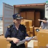 青岛代理进口西班牙伯爵橄榄油最负责的清关公司