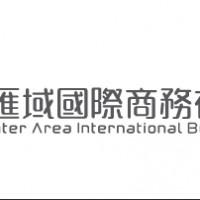 广州商贸公司设立