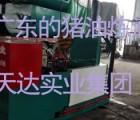 生产研发动物油设备大型企业