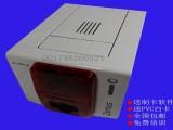 佛山东莞惠州厂牌打印机 胸卡打印机 人像卡打印机