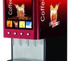 许昌咖啡机厂家 许昌咖啡奶茶机 咖啡奶茶原料批发