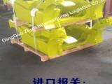 青岛代理进口环保设备报关手续及报关流程