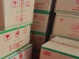 广西南宁台湾香港德国越南等电子产品食品名牌货托运
