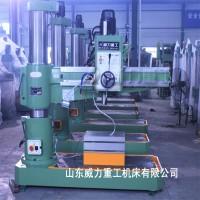 Z3050摇臂钻床生产厂家