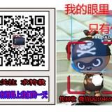 宁波全城回收苹果iphone7二手手机现场体验