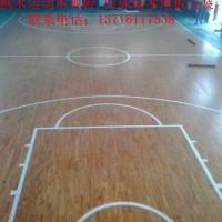 沈阳市羽毛球木地板厂家,枫木运动木地板安装,篮球木地板价格