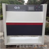 紫外线老化试验箱紫外线耐候试验箱紫外光试验机