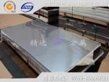 国产・进口・SUS416不锈钢板・冷轧薄板