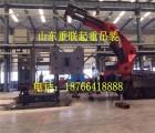 机械设备吊装,博山区 设备吊装,济南重联(已认证)