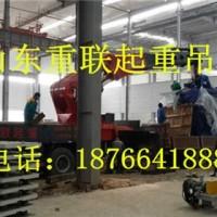 沂源县设备安装、山东重联、设备安装定位