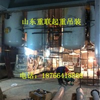 历城区设备吊装_山东重联_专业设备吊装