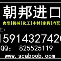 上海食品进口报关代理公司 食品进口标签备案 收发货人备案