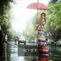 广州婚纱旅拍,【旅忆客】预约您的专属旅行摄影师!