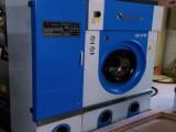 内蒙干洗机   内蒙全自动干洗机