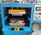 东莞黄江汽车仪表盘汽车精密配件焊接生产厂家协和热板热压机设备