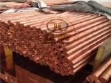 婚庆红地毯拼接单面胶带 粘合双面胶带 地毯专用布基胶带