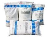 15加仑纸桶,15加仑纸板桶,粘结剂是用聚乙烯醇胶水