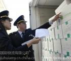 水产品进口关税/青岛港冷冻海鲜进口清关快速代理