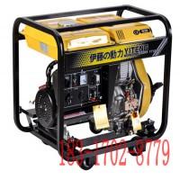 便携式小型柴油发5千瓦柴油发电机5千瓦家用柴油发