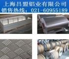 铝板及铝片可裁剪各种非标尺寸,小铝板,精密剪切无划伤