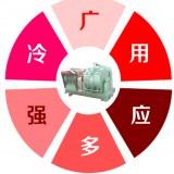 小型粉碎机用途,【环亚天元】可预约粉碎实验及免费检测!