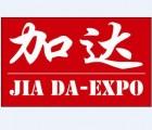 2017年缅甸国际农业机械展览会