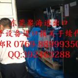 旧烘干机出口到越南胡志明港要办理哪些清关手续