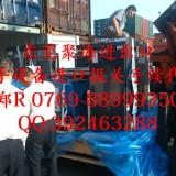 代理台湾旧冲床进口提供清关海运配送到惠州全套服务