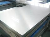 厂家批发进口不锈钢磨砂板 环保达标不锈钢板 不锈钢亮面板