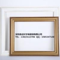深圳十字绣装裱价格小叶红檀画框小叶