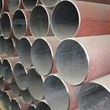 力拓钢管现货销售乌海大口径610,16锰热扩无缝钢管生产厂家