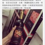 上海市进口代理澳洲葡萄酒上海报关行/上海进口澳洲葡萄酒报关行