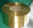 H65黄铜箔0.2*150MM半硬、全软国标黄铜带价格厂家