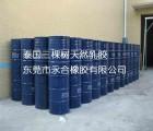 泰国原装进口桶装三棵树天然乳胶