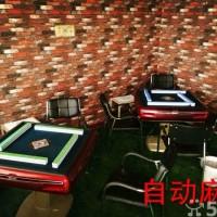 郑州适合生日派对,毕业多年老同学聚会的场所