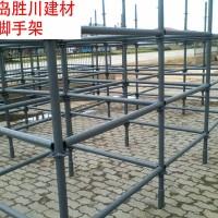 新型快拆式脚手架(安装方便)简单快捷,胜川建材